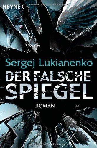 Cover: Der falsche Spiegel