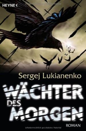 Cover: Wächter des Morgen